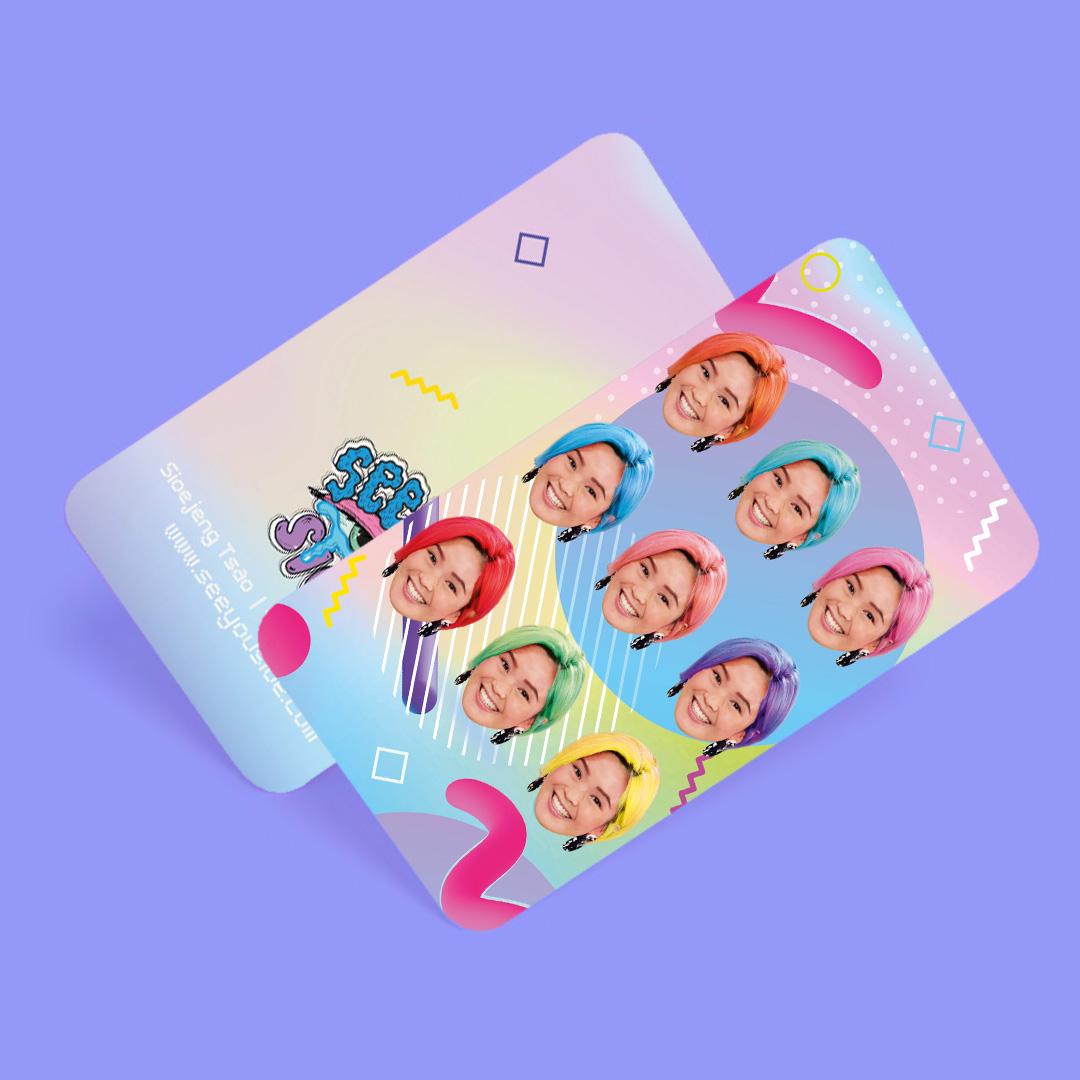 Businesscard 2019