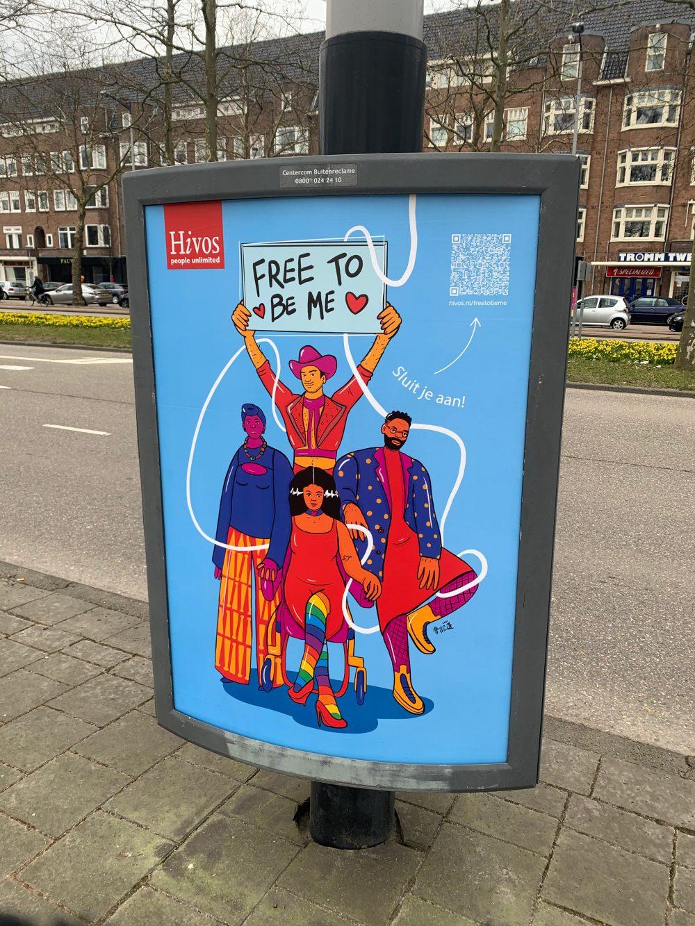 Hivos campaign, 2021